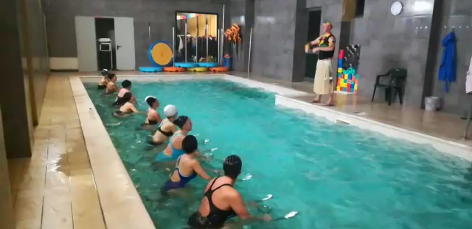 H2O LUIGI
